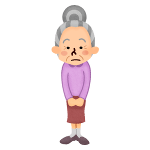 Elderly woman / Grandmother