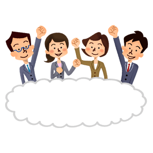 Group of business people pumping fists with speech bubble