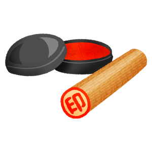 Hanko and shuniku / Name seal and stamp pad
