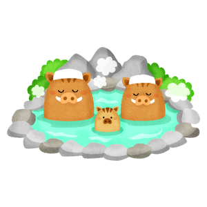 Boar couple and child in hot spring (New Year's illustration)