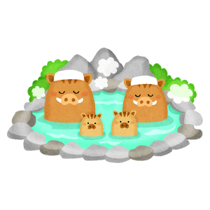 Boar couple and children in hot spring (New Year's illustration)