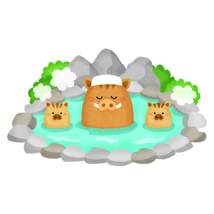 Boars in hot spring (New Year's illustration)