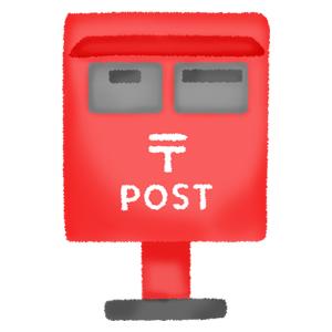 郵便ポストの無料イラスト フリーイラスト素材集 ジャパクリップ