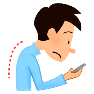 Man with bad posture while using cell phone