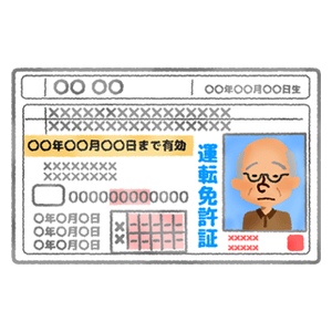 Driver's license (elderly man)