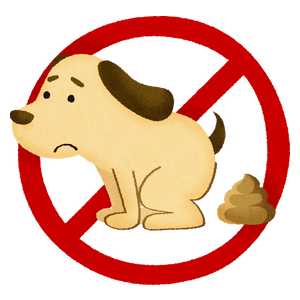 No Dog Pooping 02