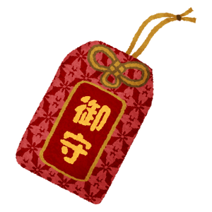 Omamori / Japanese good luck charm