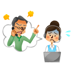 Complainer and call center operator