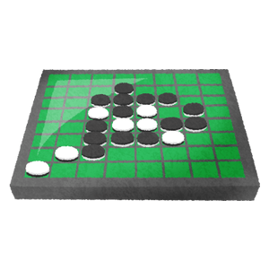 Othello / Reversi