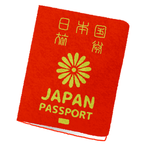 Passport with 10-year validity