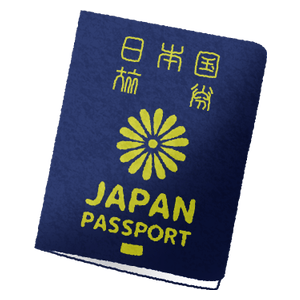 Five-year passport with 5-year validity