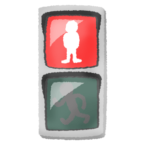 Red pedestrian traffic light