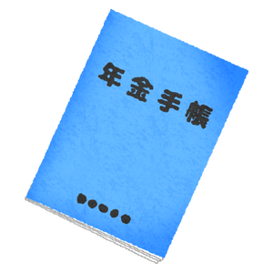 Pension book (blue)