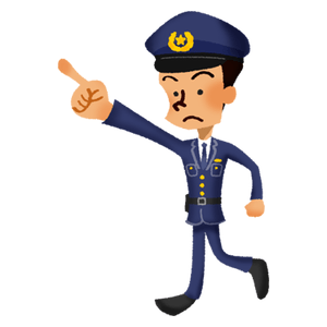 Police officer pointing with finger