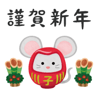 rat daruma and kingashinnen (New Year's illustration)