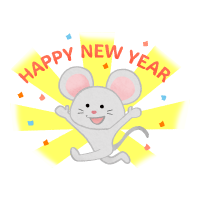 Mouse and Happy New Year