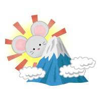Mouse and Mount Fuji (New Year's illustration)