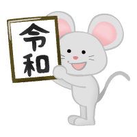 Mouse and Reiwa Era