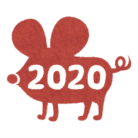 rat stamp (New Year's illustration)