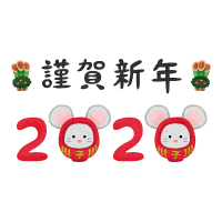 rat daruma year 2020 and Kingashinnen (New Year's illustration)