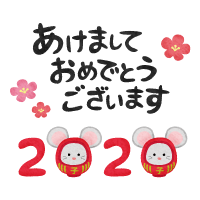 rat daruma year 2020 and Happy New Year  (New Year's illustration) 02
