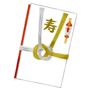 Shugi for wedding / Money gift envelope for wedding