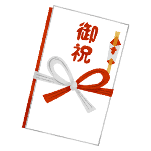 Shugi / Money gift envelope