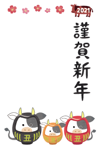 Kingashinnen Card Free Template (Cow daruma couple and child)