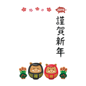 Kingashinnen Card Free Template (Boar daruma couple) 02