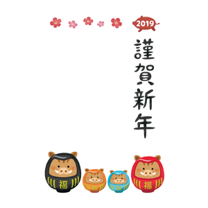 Kingashinnen Card Free Template (Boar daruma couple and children) 02
