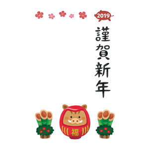 Kingashinnen Card Free Template (Boar daruma) 02