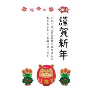Kingashinnen Card Free Template (Boar daruma)
