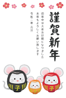 Kingashinnen Card Free Template (Rat daruma couple and child) 02