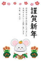 Kingashinnen Card Free Template (Rat kagami mochi) 02