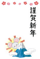 Kingashinnen Card Free Template (Rat and Mount Fuji)
