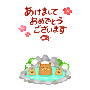New Year's Card Free Template (Boars in hot spring)