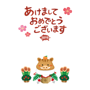 New Year's Card Free Template (Boar kagami mochi) 02