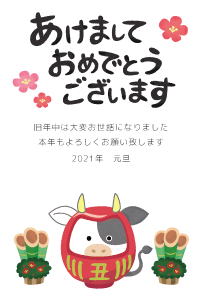 New Year's Card Free Template (cow daruma) 02