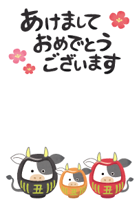 New Year's Card Free Template (cow daruma couple and child)