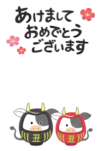 New Year's Card Free Template (cow daruma couple)