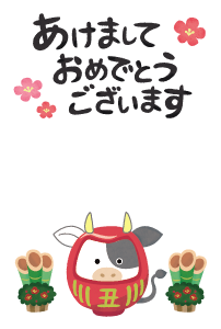 New Year's Card Free Template (cow daruma)