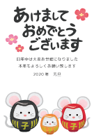 New Year's Card Free Template (Rat daruma couple and child) 02