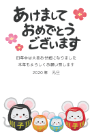 New Year's Card Free Template (Rat daruma couple and childres) 02
