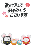 New Year's Card Free Template (Rat daruma couple and children)