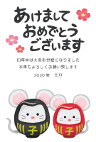 New Year's Card Free Template (Rat daruma couple) 02