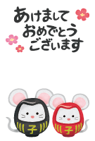 New Year's Card Free Template (Rat daruma couple)