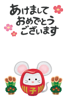 New Year's Card Free Template (rat daruma)