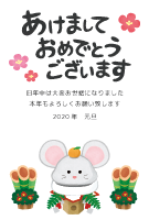 New Year's Card Free Template (Rat kagami mochi) 02
