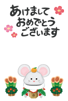 New Year's Card Free Template (Rat kagami mochi)