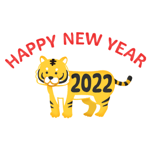 Tiger year 2022 and Happy New Year (New Year's illustration)